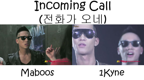 "The members of Electroboyz in the ""Incoming Call"" MV"