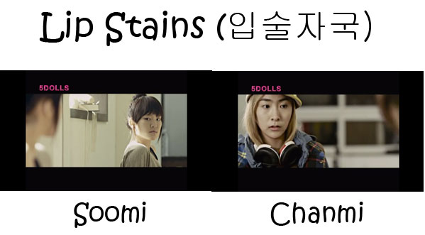 "Soomi and Chanmi from F-VE DOLLS in the ""Lip Stains/Your Words"" MV"