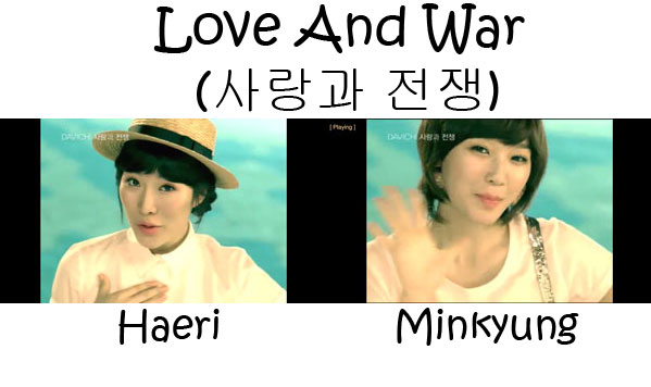 "The members of Davichi in the ""Love and War"" MV"