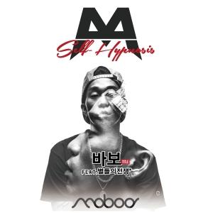 "Album art for Maboos's album ""Self Hypnosis"""