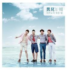 "Album art for Eric Nam's sub-unit Namaste's album ""Blue Night of Jeju Island"""