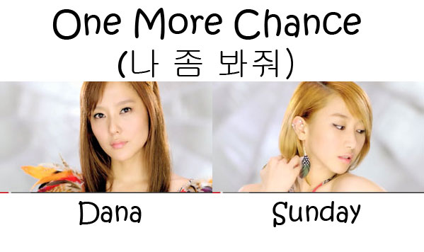 "The members of The Grace - Dana & Sunday in the ""One More Chance"" MV"