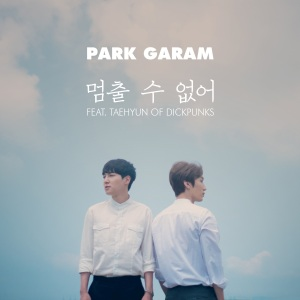 "Album art for Park Garam (Dickpunks)'s album ""I Can't Stop"""