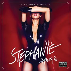 """Album art for Stephanie's album """"Top Secret"""""""