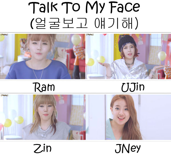 "The members of D-UNIT in the ""Talk To My Face"" MV"