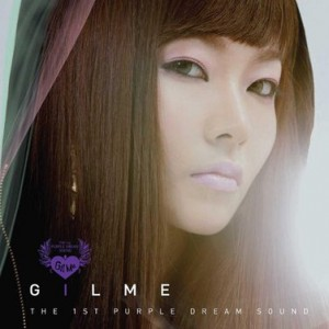 "Album art for Gilme's album ""The 1st purple dream"""
