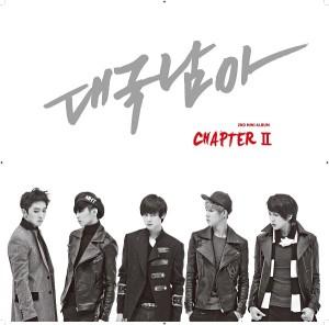 """Album art for The Boss's album """"Chapter II"""""""