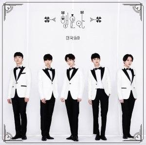 "Album art for The Boss (DGNA)'s album ""Lucky Man"""