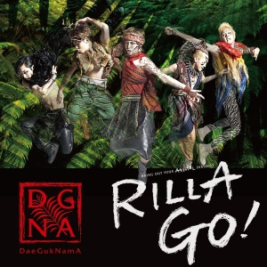 "Album art for DGNA's album ""RillA Go"""