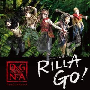 """Album art for DGNA's album """"RillA Go"""""""