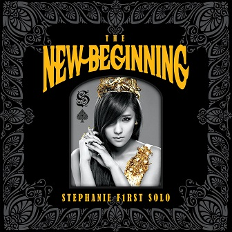 """The album art for The Grace - Stephanie's """"New Beginnings"""""""