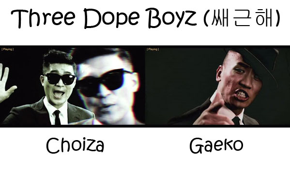 "The members of Dynamic Duo in the ""Three Dope Boyz"" MV"