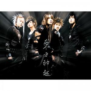 "Album Art for TVXQ's album ""Tri-Angle"""