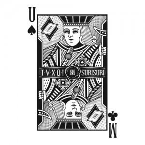 """Album art for Dong Bang Shin Ki's album """"Spellbound"""""""