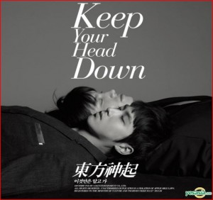 """Album art for TVXQ's album """"Before you go"""""""