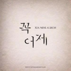 """Album art for Xia Junsu (JYJ)'s album """"Yesterday"""""""