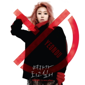 "Album art for Yeondu (Delight)'s album ""Wanted Woman"""
