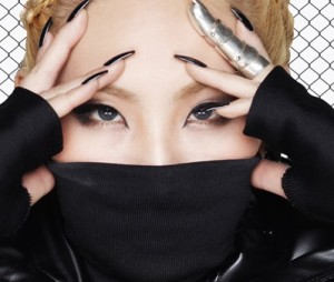 "2NE1's CL promotional picture for ""Crush"""