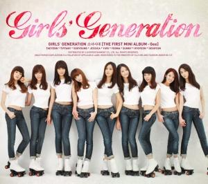 """Album art for Girls' Generation's album """"Gee"""""""