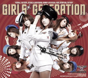 "Album art for Girls' Generation's album ""Tell Me Your Wish / Genie"""