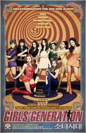 "Album art for Girls' Generation's album ""Hoot"""