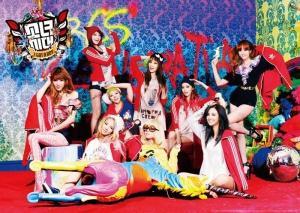 "Album art for Girls' Generation's album ""I Got A Boy"""