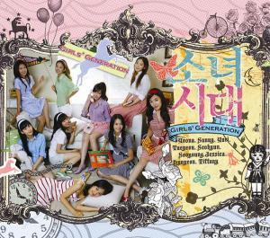 "Album art for Girls' Generation's album ""Into The New World"""