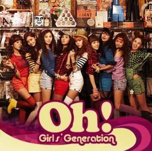 """Album art for Girls' Generation's album """"Oh!"""""""