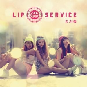 """Album art for Lip Service's album """"Relax"""""""