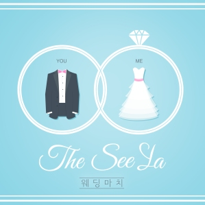 "Album art for The SeeYa's album ""U & Me"""
