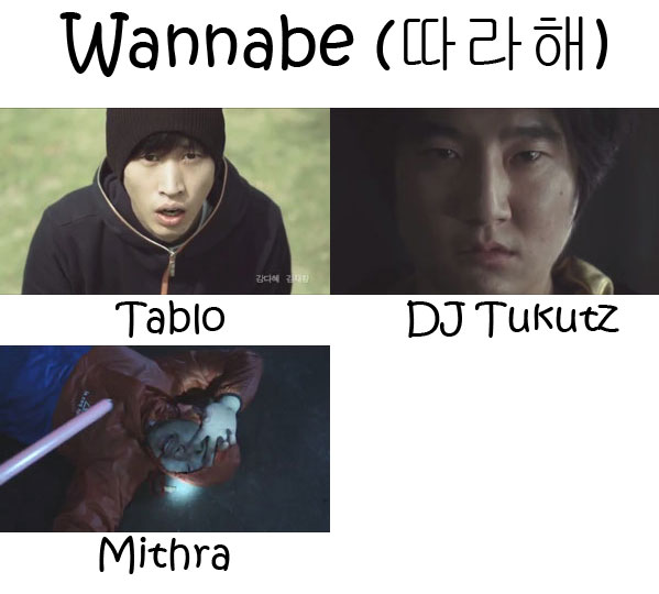 "The members of Epik High in the ""Wannabe"" MV"