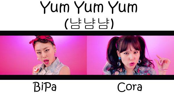 """The members of Lip Service in the """"Yum Yum Yum"""" MV"""