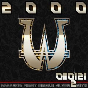 """Album art for Two Thousand Won (2000 Won)'s album """"Beautiful"""""""