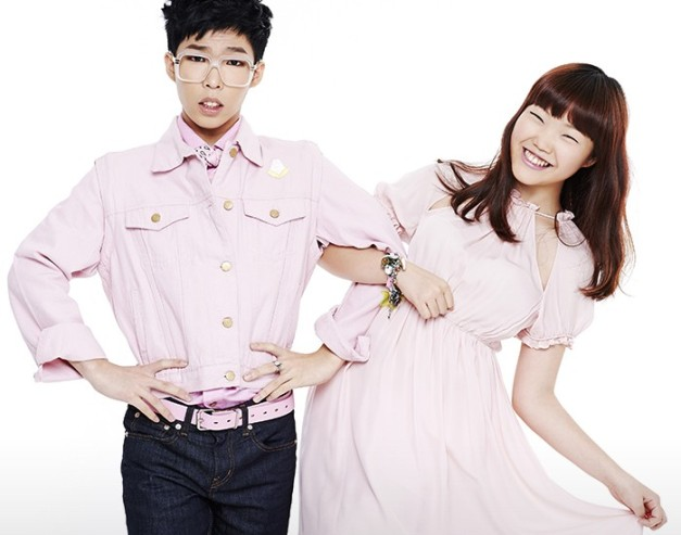 Akdong Musician's promotional picture.