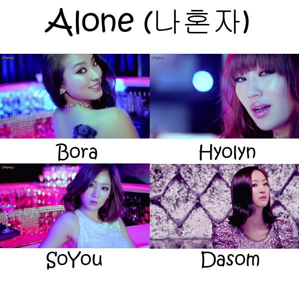 "The members of SISTAR in the ""Alone"" MV"