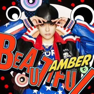 "Album art for Amber (F(x))'s album ""Beautiful"""