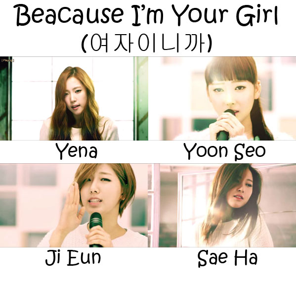 "The members of 1PS in the ""Because I'm Your Girl"" MV"