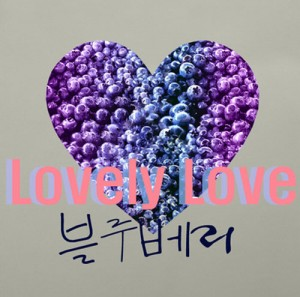 "Album art for Blue Berry (Ra Byuel)'s album ""Lovely Love"""