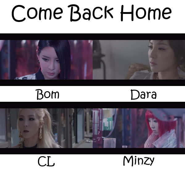 """The members of 2NE1 in the """"Come Back Home"""" MV"""