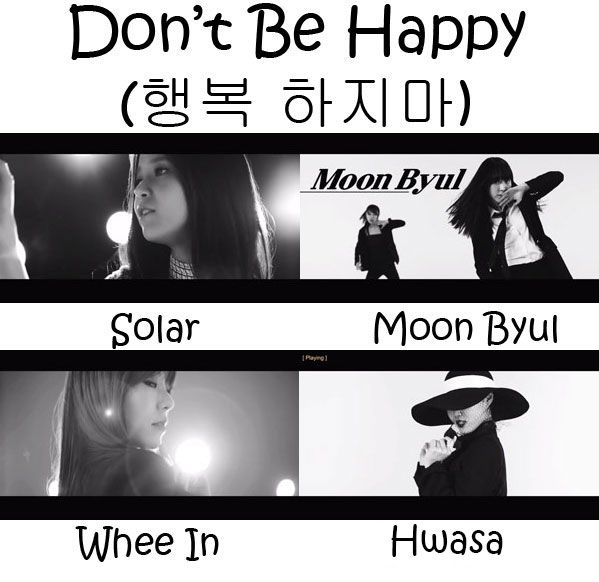 "The members of Mamamoo in the ""Don't Be Happy"" MV"