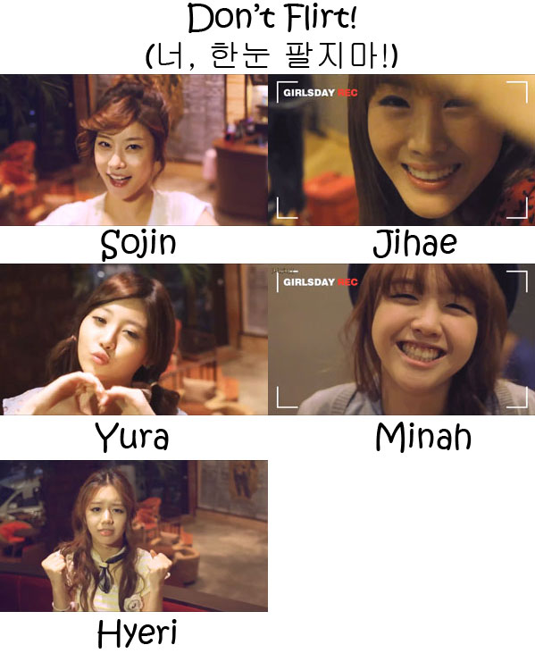 "The members of Girl's Day in the ""Don't Flirt"" MV"