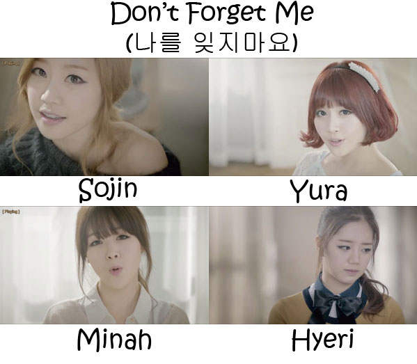"The members of Girl's Day in the ""Don't Forget Me"" MV"