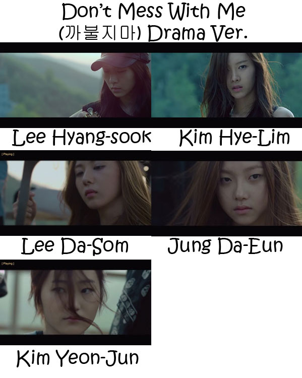 "The members of 2EYES in the ""Don't Mess With Me (Drama) Ver"""