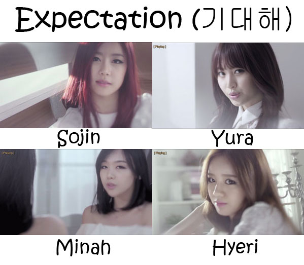 "The members of Girl's Day in the ""Expectation"" MV"