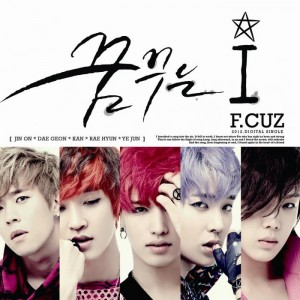 "album art for F.Cuz's album ""Dreaming I"""