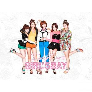 "Album art for Girl's Day's album ""Everyday II"""