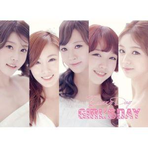 "Album art for Girl's Day's album ""Everyday"""