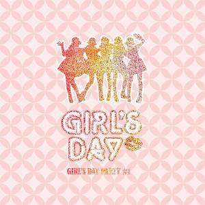 "Album art for Girls' Day's album ""Girls' Day Party #1"""