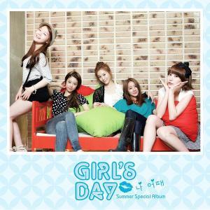 """Album art for Girl's Day's album """"How Do I Look"""""""