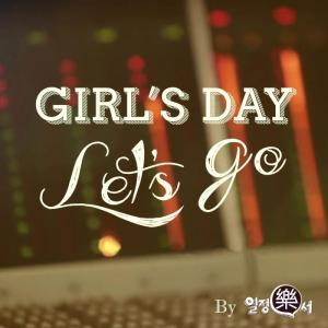 """Album art for Girl's Day's album """"Let's Go"""""""